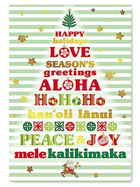 aloha seasons greetings deluxe christmas card 12 cards 13 envelopes - Deluxe Christmas Cards