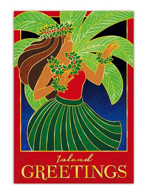 hula kalikimaka box christmas cards deluxe 12 cards 13 envelopes - Deluxe Christmas Cards