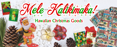 Other Hawaiian Gifts Resources. Father's day. Chirstmas goods