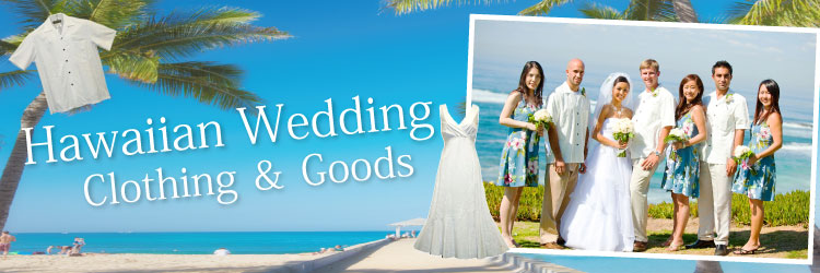 Hawaii Destination Wedding.Hawaii Beach Wedding Clothing Goods Aloha Outlet