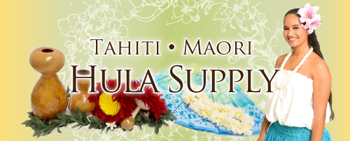 Hula Supply