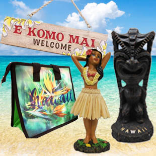 Aloha Outlet | Free Shipping from Hawaii!
