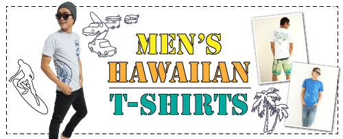 Men's Hawaiian T-Shirts