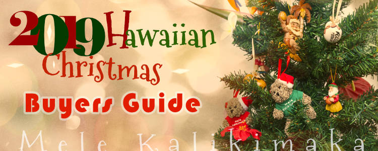 Hawaiian Christmas Goods