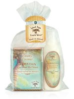 Island Soap & Candle Works Organza Gift Bag [Creamy Coconut/2 oz. soap & 2 oz. lotion]