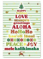 Island Heritage Aloha Season's Greetings Deluxe Christmas Card 12 cards & 13 envelopes