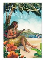 Island Heritage Vintage Hawai'i Deluxe Christmas Card 12 cards & 13 envelopes