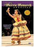 [DVD] Merrie Monarch 2016 DVD Set
