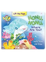 Island Heritage Honu, Honu, Where are you? Children's Book