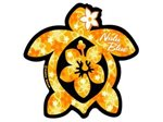 Yellow Honu Hawaiian Island Decals