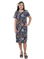 Hilo Hattie Vintage Scenic Blue Rayon Women's Hawaiian Short Dress