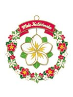 Island Heritage Mele Plumeria Collectible Ornament