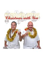 [CD] Kamanawa Christmas with You