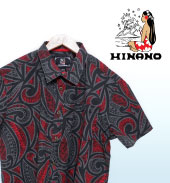 7972fdd7 The Hinano clothing brand was founded in Tahiti and exemplifies a deep love  for the Polynesian island life style. Hinano's beautiful Vahine logo, ...
