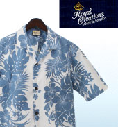 Royal Hawaiian Creations