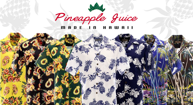 Pineapple Juice Hawaiian Shirts