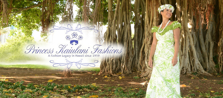 Princess Kaiulani Fashions