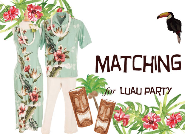 0acac1371f What to Wear to a Luau